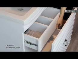 <b>Шкаф</b>-<b>пенал Style Line Вероника</b> 36 Люкс, белый купить в ...
