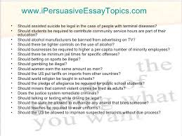 essay topics about school