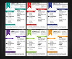 resume prev next the megan resume this has it all a creative ... resume template 4 pack