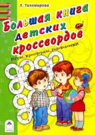 <b>Книги</b> издательства <b>Алтей</b>   купить в интернет-магазине labirint.ru