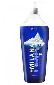 <b>Гель для душа Grass</b> Milana Men Таинственная арктика — купить ...