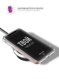 Чехол для iPhone <b>XR</b> . <b>Накладка</b> - <b>бампер</b> на айфон <b>ХР</b> With Love ...