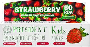 """<b>Детская зубная паста</b> President """"Kids <b>3-6</b>"""", со вкусом клубники ..."""
