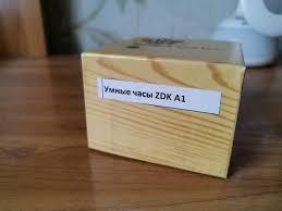 Zodicam <b>ZDK</b> A1 - Реплика, узнаваемая всеми - Helpix