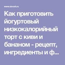 15 best все о вкусняшках images on Pinterest | Cakes, Cookies and ...