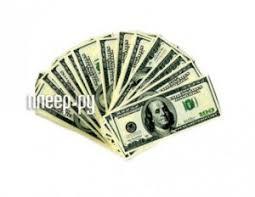 Купить Шуточные купюры СмеХторг Бабки 100 баксов <b>пачка</b> 100 ...