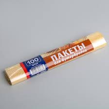 <b>Пакеты для бутербродов</b> 25×32 см, 100 шт в рулоне, цвет желтый