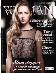 Arabian Woman May 2014 Issue by Arabian Woman - issuu
