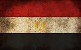 صور لعلم مصر