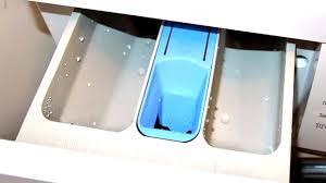 Куда заливать жидкий порошок в стиральной машине - YouTube