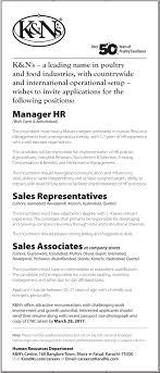 k ns food industries pvt job vacancies  k ns food industries pvt jobs
