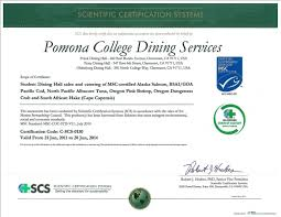 msc sustainable seafood program pomona college in claremont pomona college msc chain of custody certificate