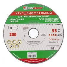 <b>Круг шлифовальный</b> Луга Инструмент <b>200 х 20 х 32</b> мм, <b>63С</b>, F90 ...
