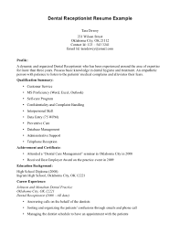 dental office resumes template dental office resumes