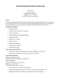 sample achievements for resume cover letter how write sample achievements for resume cover letter dental front office resume sample cover letter secretary sample resume