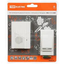 <b>Звонок дверной беспроводной TDM</b> Electric SQ1901-0003 в ...