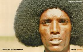 "Bandhiga Asbuuca - ""Ardaal"" - 1987 - Photo by: Ali Said Hassan. | Tuesday 2 August 2011 - Bandhiga_asbuuca_Ardaal_1_Keydmedia-797x500"