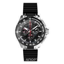Наручные <b>часы Aviator</b>: Купить <b>в</b> Ульяновске | Цены на Aport.ru