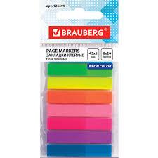 <b>Закладки</b> клейкие <b>BRAUBERG</b> НЕОНОВЫЕ, пластиковые, 45х8 ...