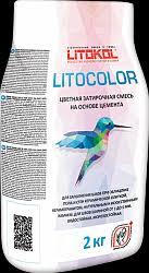 Цветная затирочная смесь <b>LITOCOLOR</b> 2 кг L.23 Темно-бежевый ...