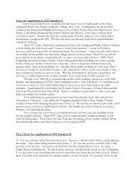 a abroad essay s  thingshare coa