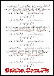 school essays urdu environment essay in urdu mahol ki safai mahol ki aloodgi par mazmoon the city school