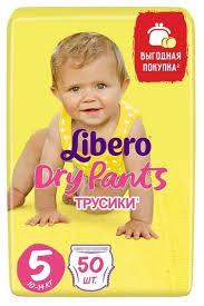 <b>Libero трусики Dry</b> Pants 5 (10-14 кг) 50 шт. — купить по выгодной ...