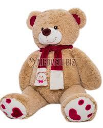 """Купить <b>Мягкая игрушка медведь</b> """"Кельвин"""" кремового цвета 110 ..."""