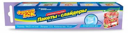 <b>Пакеты</b>-слайдеры <b>Фрекен</b> БОК для хранения и замораживания ...