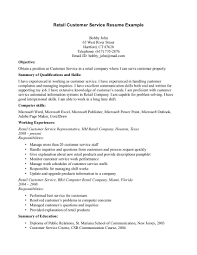 cashier job resume sample cover letter for cashier job application resume examples retail cashier resume sample sample resume for example of customer service cashier resume sample