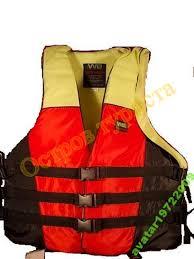 Купить сейчас - <b>Спасательный жилет</b> WD-J02 <b>размер XL</b>: 579 грн ...
