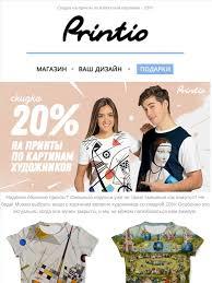 <b>Printio</b>.ru - дизайн и печать: Налетай, торопись, покупай живопись ...