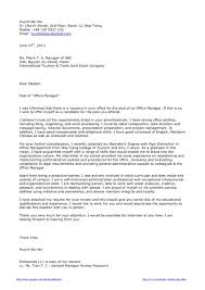 cover letters job applications how job application letter sample       simple cover letter