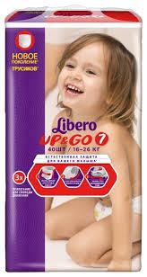 <b>Libero трусики Up</b> & Go 7 (16-26 кг) 40 шт. — купить по выгодной ...