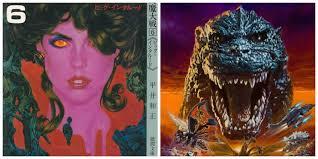 <b>Godzilla</b>, girls and guns: Color-drenched Japanese sci-fi <b>art</b> ...