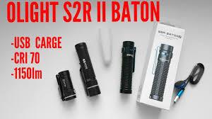 <b>Olight</b> S2R <b>II</b> Baton, мы ведь не зря тебя ждали!? Обзор <b>фонаря</b> ...