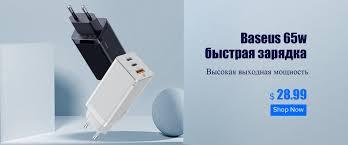 Топ Phones & Accessories продавец от <b>Baseus</b> Official Store на jd.ru