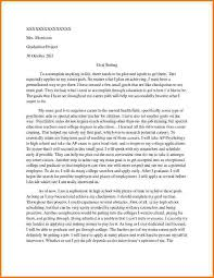 family background essay example  financial statement form similar galleries dare essay examples