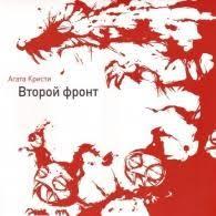 <b>Агата Кристи</b> купить на виниловых пластинках, компакт-дисках ...