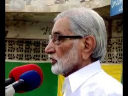 Raja Muhammad Afzal (1) January 20, 2013 | 9:20 PM. شمولیت کا اعلان وفاقی وزیر خورشید شاہ، رکن قومی اسمبلی ... - Raja-Muhammad-Afzal-1