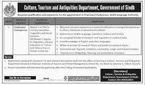 jobs in culture tourism and antiquities department govt of sindh