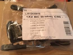 <b>Скистопы Salomon 1X2</b> BC <b>Brakes</b> C90 — купить в Красноярске ...