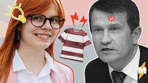 Московских депутатов возмутила футболка коллеги. Ведь ...