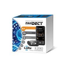 <b>Pandect X</b>-<b>3190L</b> в интернет-магазине АНТИ-УГОН.рф