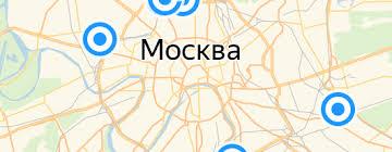 «<b>РЭМО Connect Street</b> mini» — Телефоны и аксессуары к ним ...