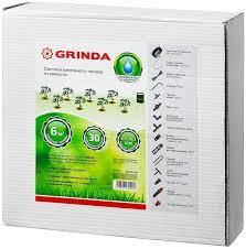 <b>Капельный полив</b> от емкости <b>GRINDA</b> 425272-60