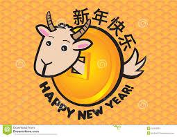 Image result for chinese new year goat