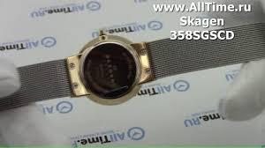 Обзор. <b>Женские</b> наручные <b>часы Skagen</b> 358SGSCD - YouTube