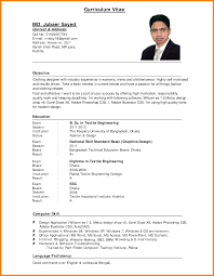 format of cv for job application exons tk category curriculum vitae
