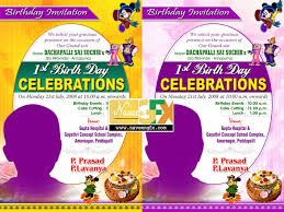 birthday invitation birthday invitation card template kids new birthday invitation card sample printable
